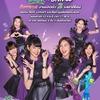 タイ・人気過熱のアイドルグループBNK48の新CM衣装がBABYMETALに似ていると話題に?-これはオマージュ。広告制作の中の人が熱心なファン?