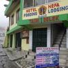 インド北東部のタワンで泊まった「Hotel Nefa」