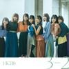 【オリコン1位】HKT48 13thシングル「3-2」