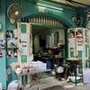 サクサクのカリーパフ専門店「Phu Curry Puff」@ジャルンクルン/旧市街