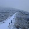 【登山】真冬の「星生山」で強風に撃沈!