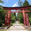 弘前市 岩木山神社の歴史と史跡をご紹介!⛩️