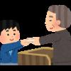 【難聴:真珠腫闘病記-24話】卒業生を送る言葉