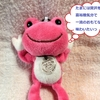 【自分おもてなし】富裕層に宿泊人気ホテル⑧ザ・ペニンシュラ東京のレストランで贅沢気分を味わう