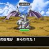 【DQMSL】竜神王の試練:白銀の巨竜初見攻略