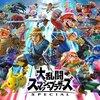 任天堂スマッシュブラザーズSPECIALを買うなら今!!