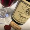 ルイ・ジャド社の「ブルゴーニュ ルージュ クーヴァン・デ・ジャコバン 2016年」赤ワインを飲んだ ワイン初心者の感想