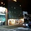 北海道 帯広市 HOTEL NUPKA Hanare   / 馬車の運行もやっている宿