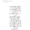 はなまる 天までとどけ 乳がん治療の岡江久美子さん 新型コロナウイルス感染症で逝去