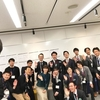川崎市×NEC×こすぎの大学