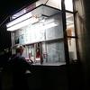 ヘルシンキのヘスバーガーではないハンバーガー屋さん