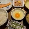 しゃけの塩焼き朝食。新宿「やよい軒」