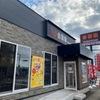 「吉野家」新しい店舗は新しいシステムで緊張しましたが、これは良いかも?