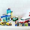 レゴ LEGO シティ セントラル空港 60261 開封レビュー