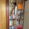 ニトリで子ども用に本棚を買いました