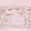同棲後初の外出で、混浴温泉へ行ってきました。