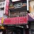 【台北・行天宮】鹹豆漿がたまらなく旨い! 「喜多士豆漿店」で台湾の朝食を食べよう