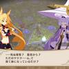 【魔女と百騎兵】バッドエンド(?)
