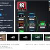 【作者セール】2D特化型シェーダー制作ツールが80%OFFクレイジーセール開始!2Dスプライト、イメージ、ボタンなどに自作エフェクトを取り付けよう!少ないノードで素早く実装できる大人気ツール「Shader Weaver」