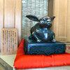 【奈良】日本最古の大神神社には運気がアップする!?かわいい「なでうさぎ」がいるよ