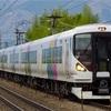 4月7日 中央東線撮影記#4【E351系ラストラン・四季島】
