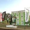 茨城シクロクロス第2戦「取手ステージ supported by TREK」JCX#1 UCI-class2 (Shuntaro)