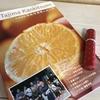 それは初夏のみかん畑を思わせる清らかな香り。佐賀県・太良町の柑橘園が作るアロマウォーター。