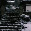 比叡山坂本 Nikon S4 その5