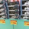 「おもちゃ屋さんの倉庫」で激安おもちゃを買おう!千葉県イオンタウン東習志野店