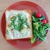 【朝ごはん】ピリ辛鶏むねネギチーズトースト【レシピ】