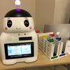 服薬ロボットすごい!