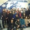 Europa-Reise der 12Klasse Berlin20  12年生のヨーロッパ美術旅行 ベルリン編20