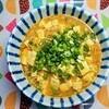 すごく簡単にできる麻婆豆腐ラーメンの作り方。