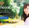 MatchBook(マッチブック)を始めてみました