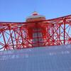 東京タワーに行ってきた!