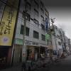 大阪市中央区のイーエフ・ティーはヤミ金ではない正規のローン会社です。