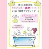 2/24(土) 女子限定★温泉でリセットデー企画