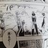 ワンピースブログ [四巻]  第28話〝三日月〟
