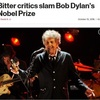 ボブ・ディランのノーベル文学賞受賞を(文学界への理解を示しつつも)冷静に援護したい
