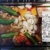 【コストコ】新商品 スパイスカリーチキン ヴィーガンボロネーゼ パイナップルアップサイドダウンケーキ