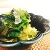 ホットクックレシピ 青梗菜のネギ和え