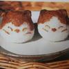 猫型料理 №3 猫の焼きおにぎりニャー