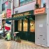 【中崎町・ビストロ】フランスの郷土料理がいただける『ルクトーヴェール』