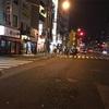 山笠ノ龍(浅草橋)