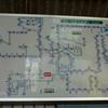 富士急バス吉原中央駅発着路線図・運賃