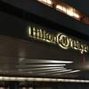 ヒルトン東京の良いお部屋は高層階ではない理由・お部屋カテゴリと階層の関係