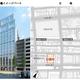 「ACホテル・バイ・マリオット東京銀座」が 2020年夏に開業、マリオットの東京攻勢。