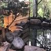 雨の湯河原「花長園」で娘と2人、露天風呂付客室でのんびり