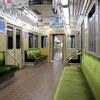 走り抜ける「昭和の鉄道」 マルーンの艶やかさは移籍先でも・能勢電鉄1500系(Ⅱ)