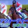 アウォーディー【2.18 東京11R フェブラリーステークス GⅠ D1600m】
